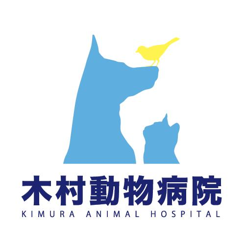 新宿区 動物看護士、トリマー&動物看護士 募集!