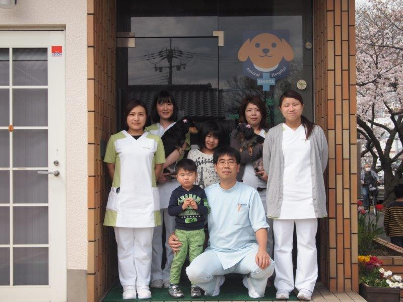 動物病院スタッフ募集中