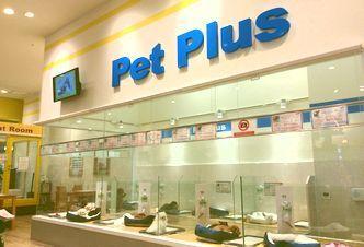 PetPlus常滑店の幸せ配達人♪ペットショップスタッフ募集