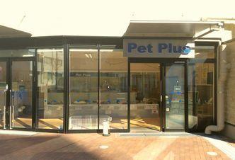PetPlus 多摩平の森店のペットショップスタッフ募集