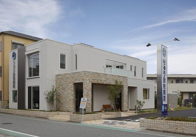 町田市で獣医師募集!!能力に応じ診察・手術などスキルアップ!