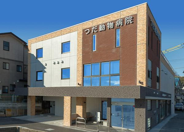 横須賀市 動物病院 トリマー募集