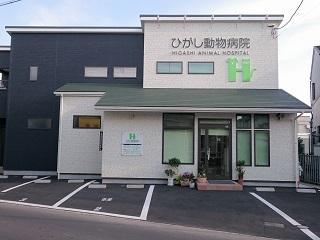 【堺市】動物看護士のパート・アルバイト募集