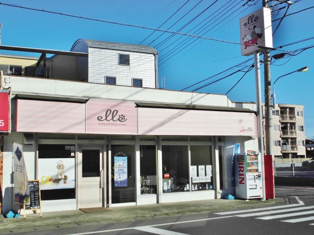 坂戸・鶴ヶ島の人気店!「やりたい仕事」を手に入れよう!