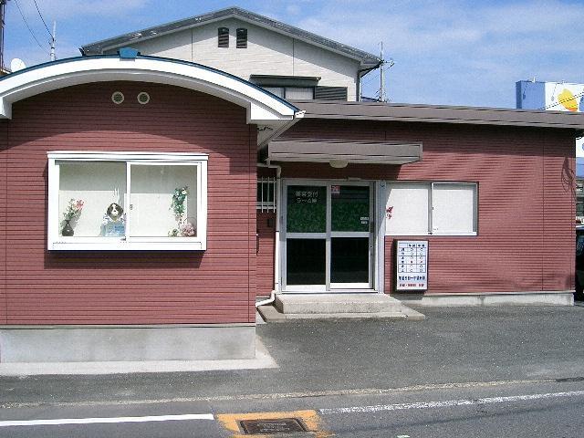 (東大阪市)マイ動物病院 トリマーさん、看護士さん急募!!