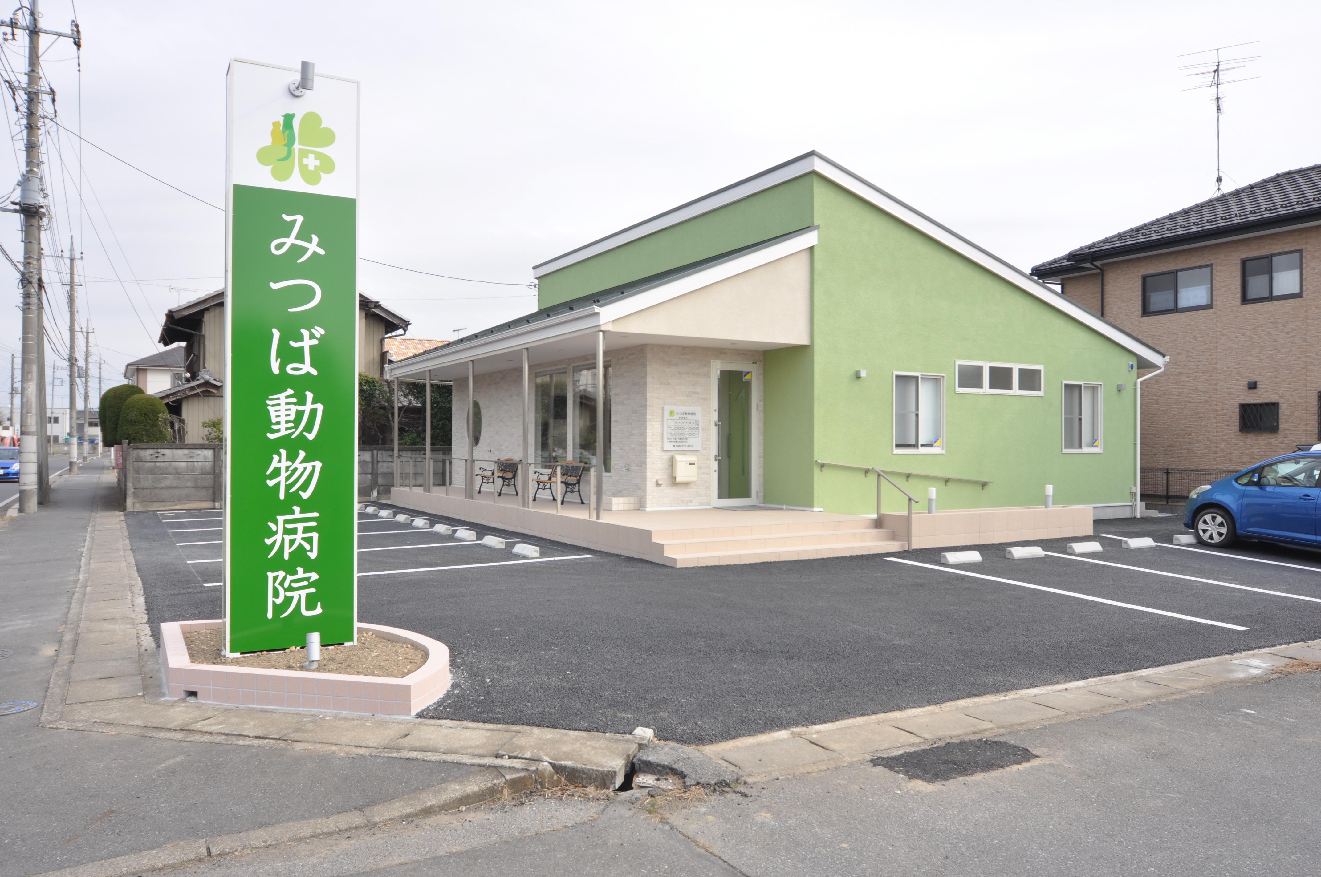 羽生市の動物病院、獣医師を募集