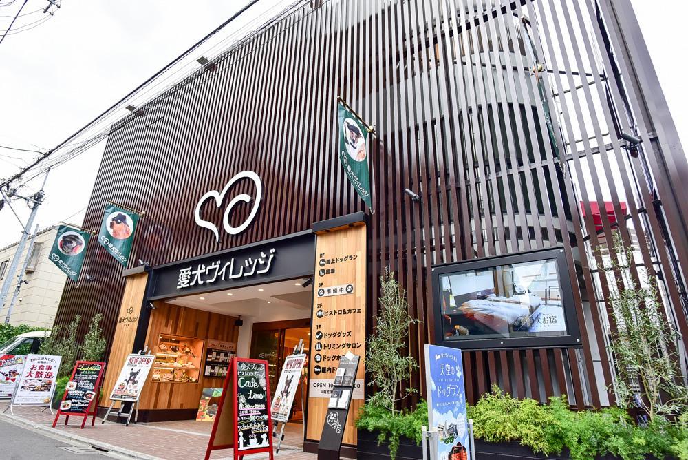 『カラオケ パセラ』グループ運営★東新宿でトリマー募集