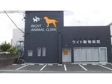 ライト動物病院 トリマー募集
