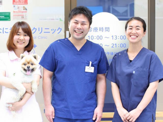 【大阪市】動物看護師募集【正社員】