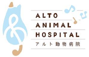 看護師(正社員さん)募集。越谷レイクタウンの動物病院です。