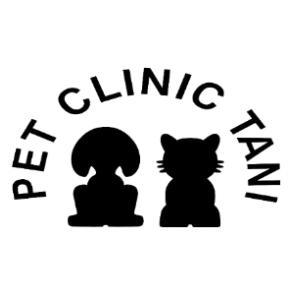 動物看護士さんを募集しています!