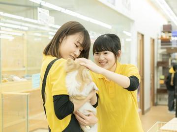 【ペットショップ店員】週2日~ok♪販売&接客スタッフ☆
